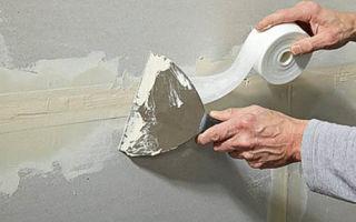 Чем замазать трещины в стене